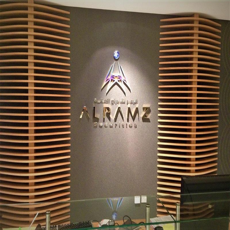 Al Ramz Office