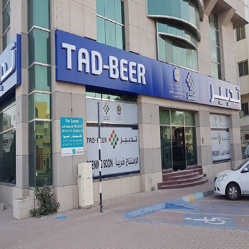 Tadbeer Office