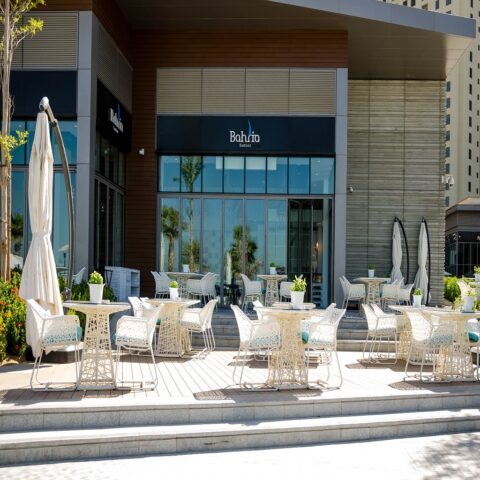 Bahria Restaurant